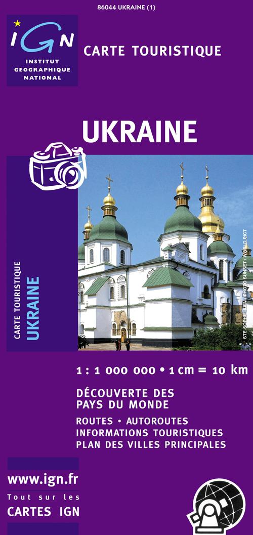 UKRAINE  1/1M