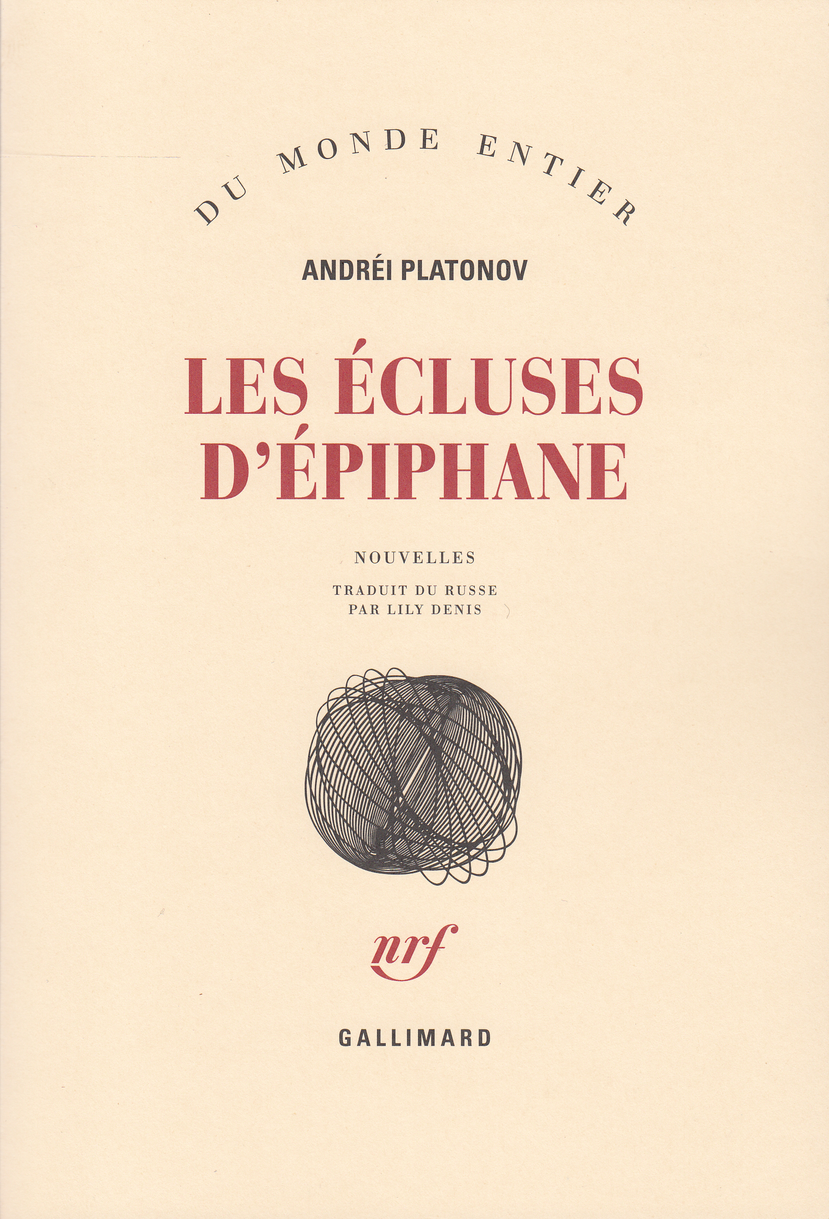 LES ECLUSES D'EPIPHANE