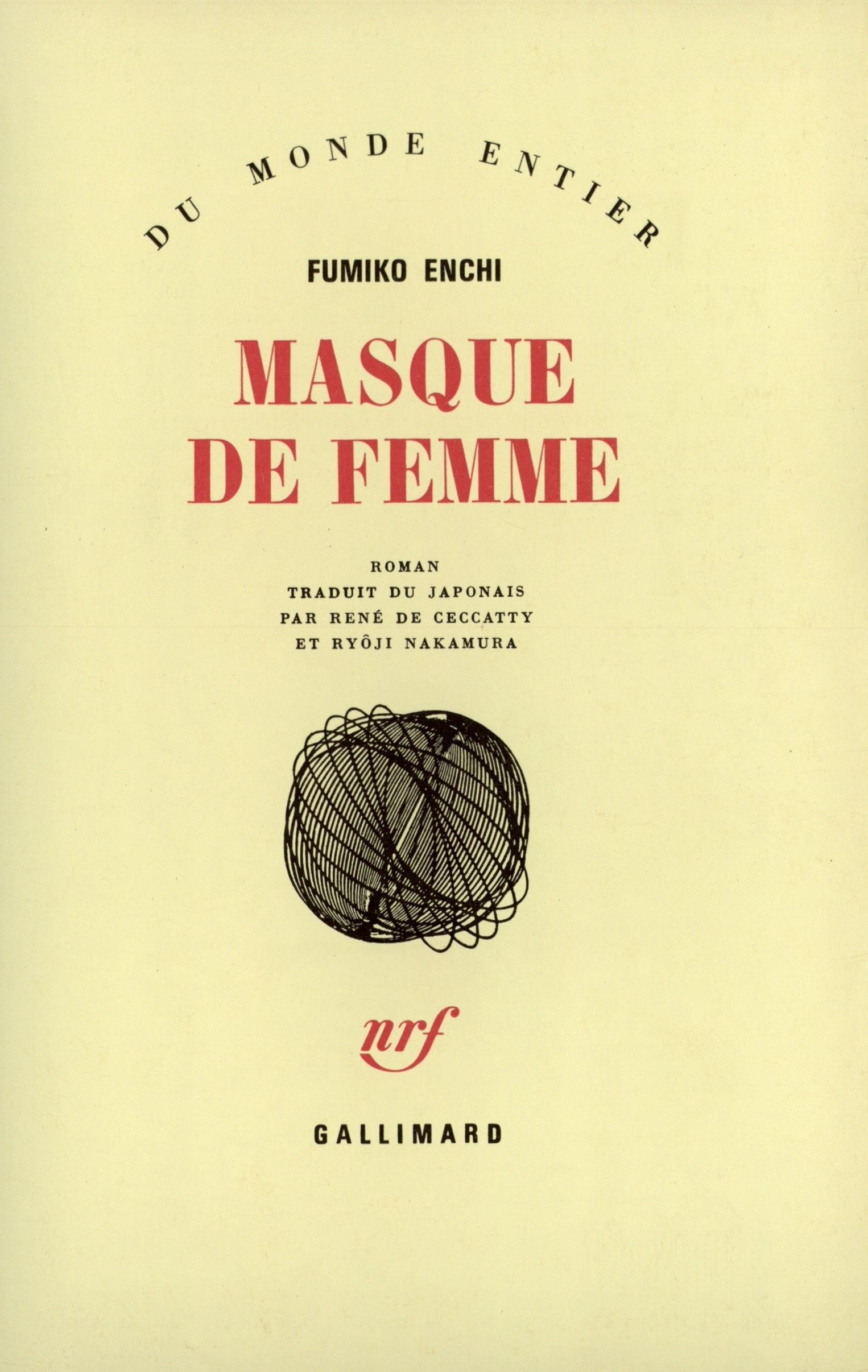 MASQUE DE FEMME ROMAN
