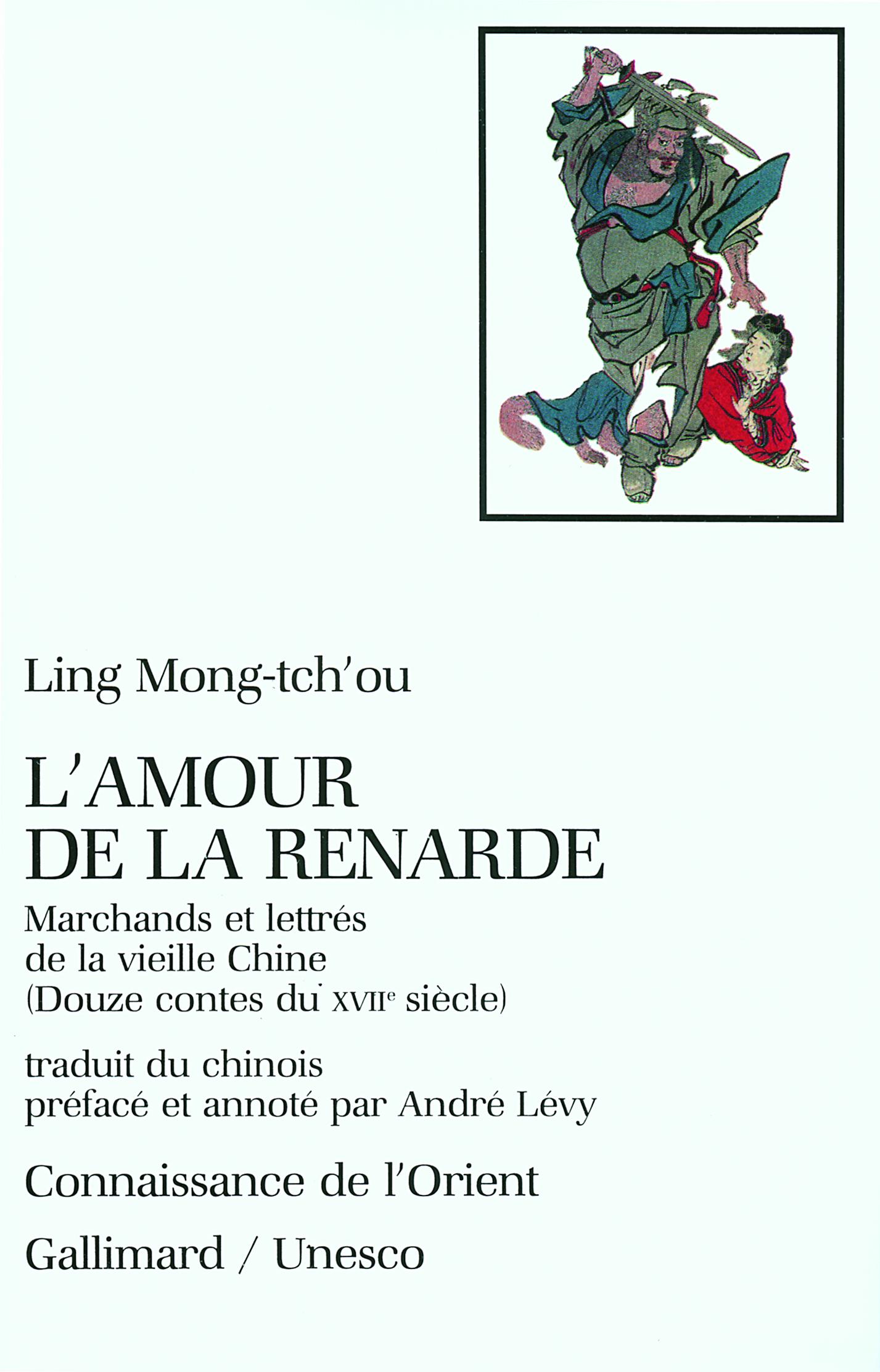 L'AMOUR DE LA RENARDE MARCHANDS ET LETTRES DE LA VIEILLE CHINE, DOUZE CONTES DU XVIIE SIECLE