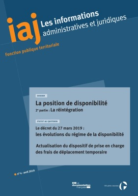 LA POSITION DE DISPONIBILITE (2) : LA REINTEGRATION