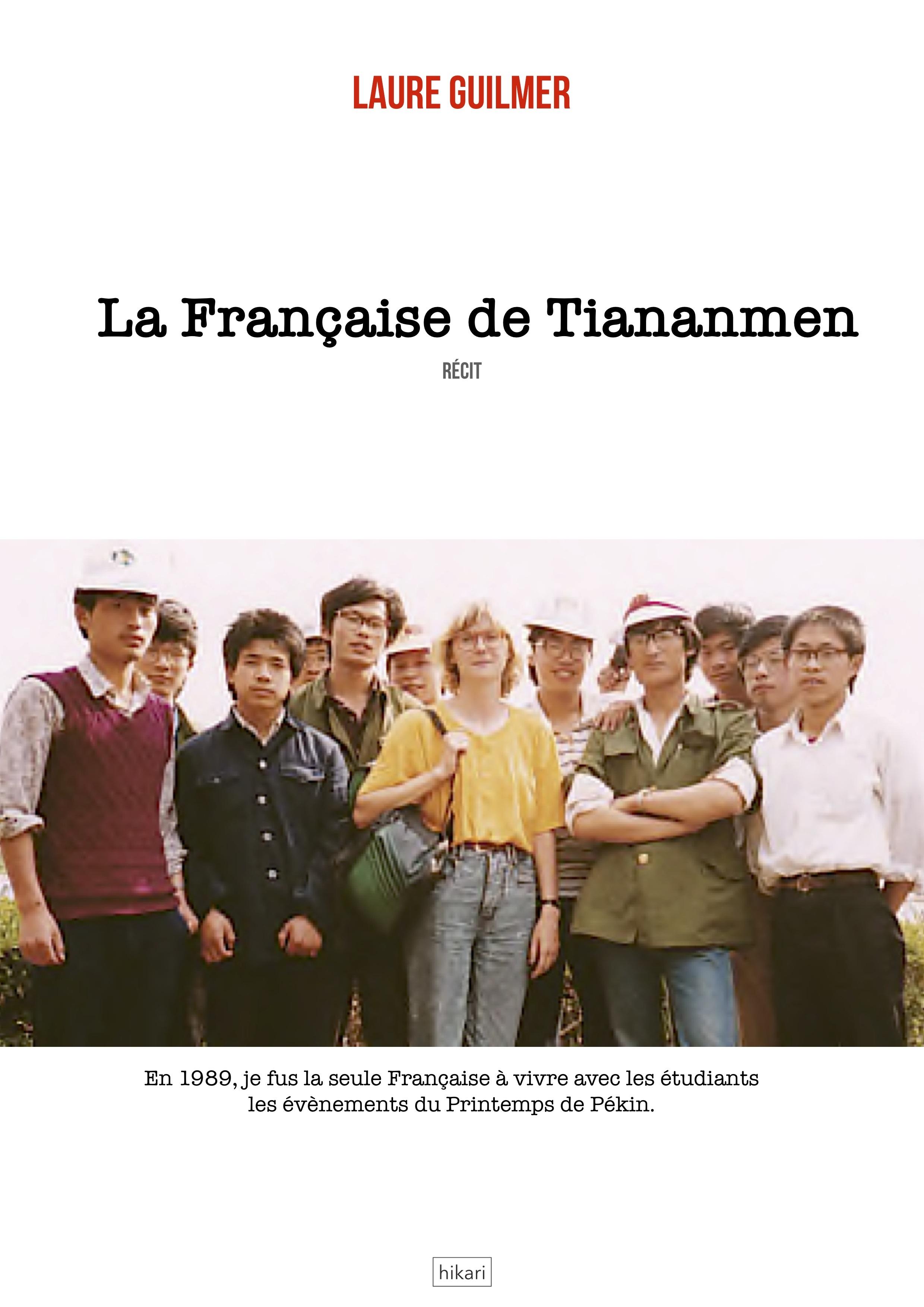 LA FRANCAISE DE TIANANMEN