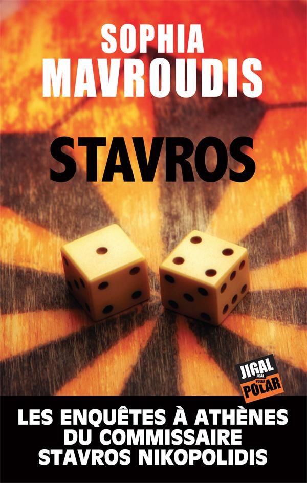 STAVROS