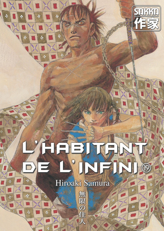 L' HABITANT DE L'INFINI - L'HABITANT DE L'INFINI - T19
