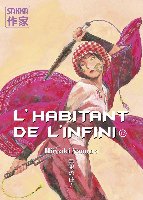 L' HABITANT DE L'INFINI - L'HABITANT DE L'INFINI - T17