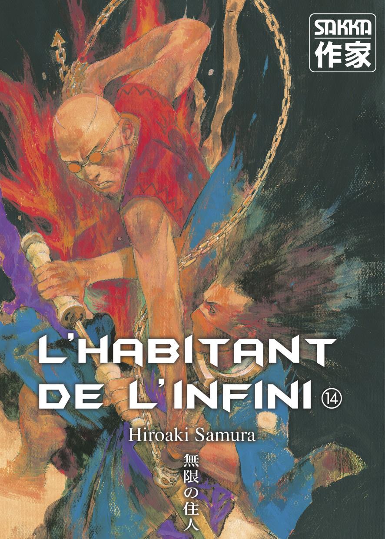 L' HABITANT DE L'INFINI - L'HABITANT DE L'INFINI - T14