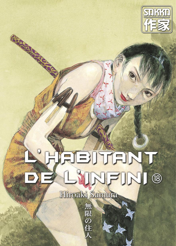 L' HABITANT DE L'INFINI - L'HABITANT DE L'INFINI - T18