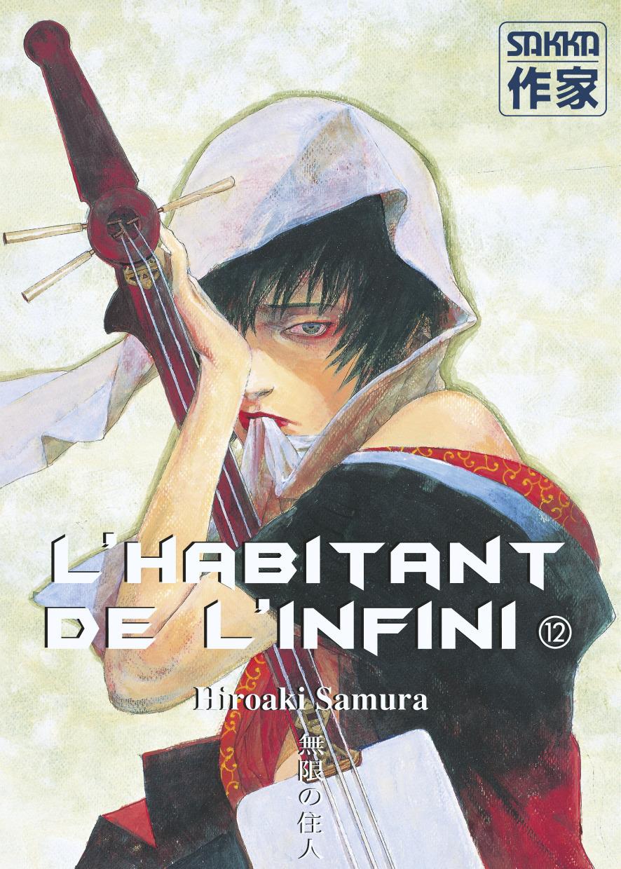 L' HABITANT DE L'INFINI - L'HABITANT DE L'INFINI - T12