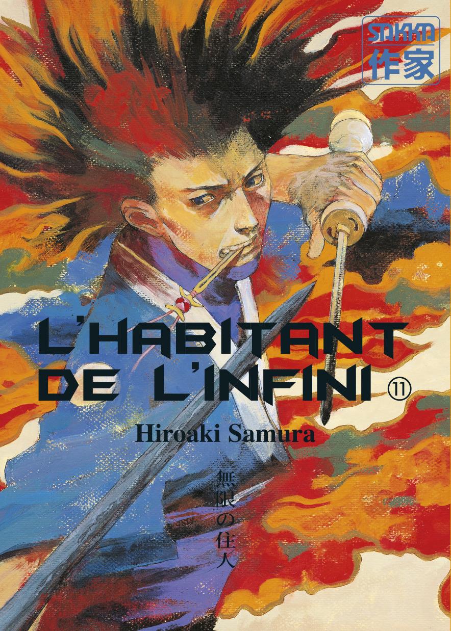 L' HABITANT DE L'INFINI - L'HABITANT DE L'INFINI - T11