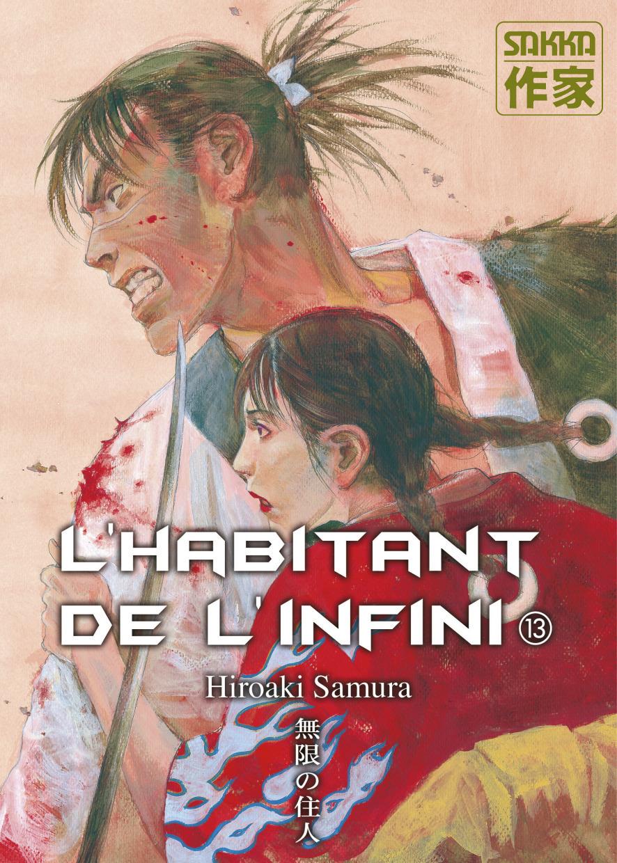 L' HABITANT DE L'INFINI - L'HABITANT DE L'INFINI - T13