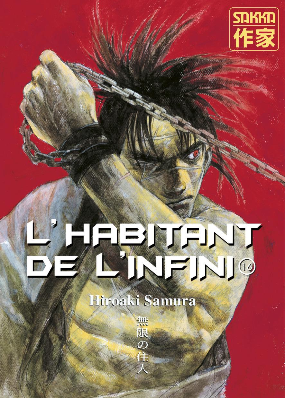 L' HABITANT DE L'INFINI - L'HABITANT DE L'INFINI - T16