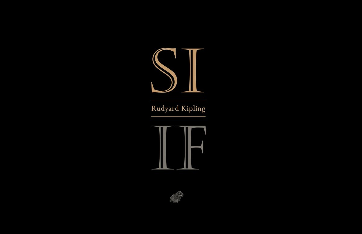 IF / SI -