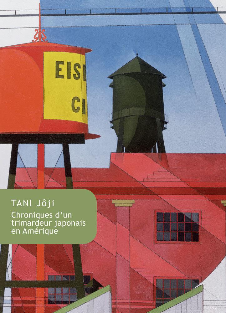 CHRONIQUES D'UN TRIMARDEUR JAPONAIS EN AMERIQUE
