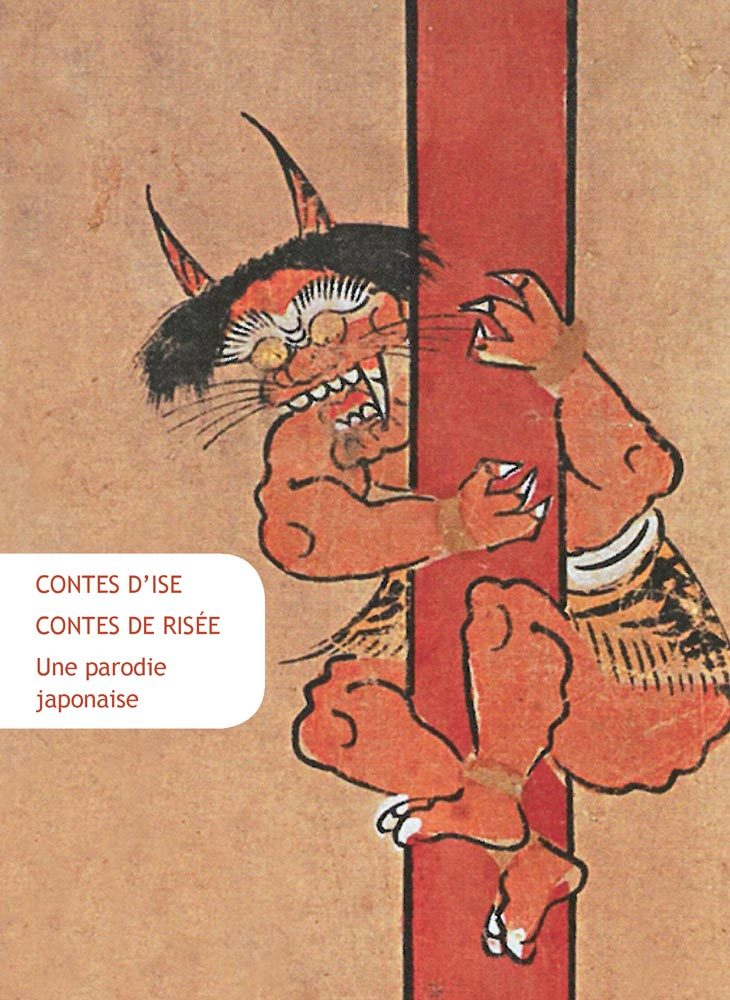 CONTES D ISE, CONTES DE RISEE - COLLECTION JAPON - UNE PARODIE JAPONAISE