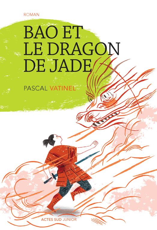 BAO ET LE DRAGON DE JADE ROMAN