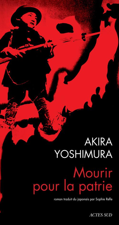 MOURIR POUR LA PATRIE SHINICHI HIGA, SOLDAT DE DEUXIEME CLASSE DE L'ARMEE IMPERIALE