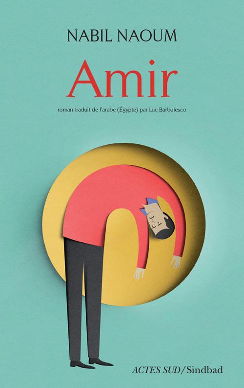 AMIR ROMAN