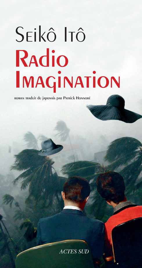 RADIO IMAGINATION ROMAN