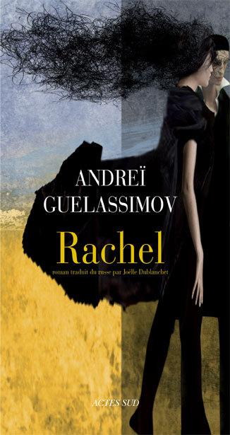 RACHEL ROMAN