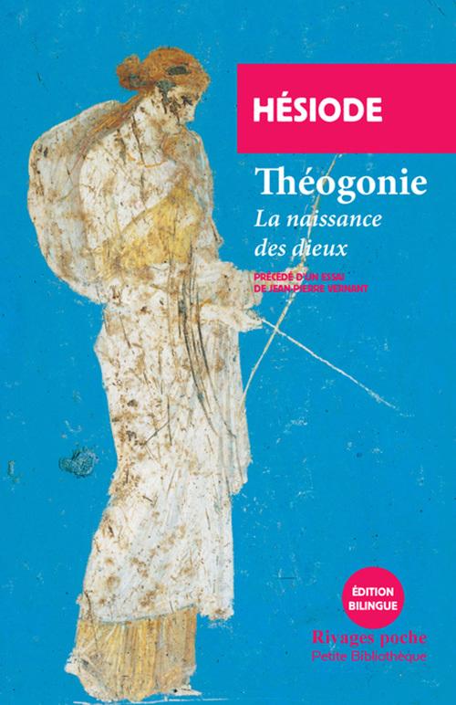 THEOGONIE - LA NAISSANCE DES DIEUX